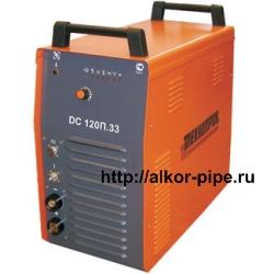 Плазматрон ДС120П.33