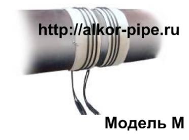 Индуктор Модель М