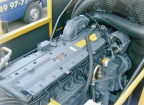 Двигатель для ARCOTRAC