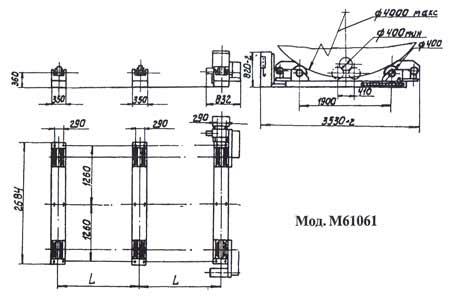 Схема М-61061